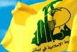 """انفجار استهدف مركزا لحزب الله أدى لاستشهاد """"بدر الدين"""""""