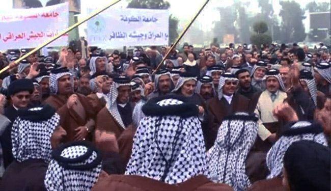 تظاهرة حاشدة في النجف دعما لعمليات الجيش في الانبار