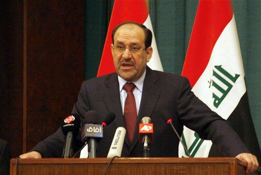 Iraq Tribal Meeting