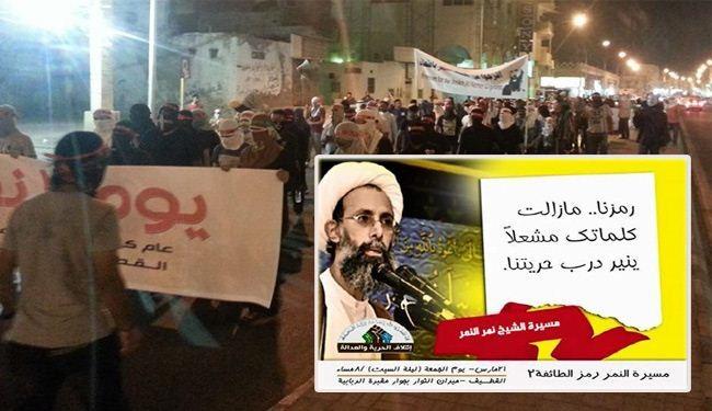 """مسيرة ضخمة بالقطيف اليوم تدعو للافراج عن الشيخ """"النمر"""""""