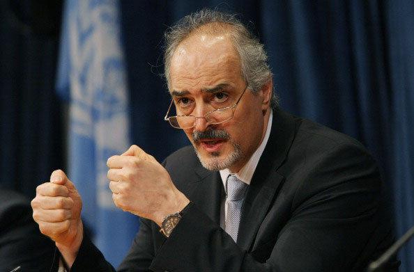 Syrian Representative Addresses the United Nations