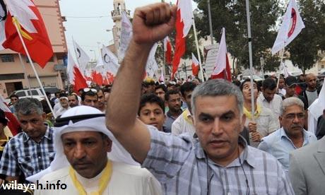 Bahraini activist Nabeel Rajab