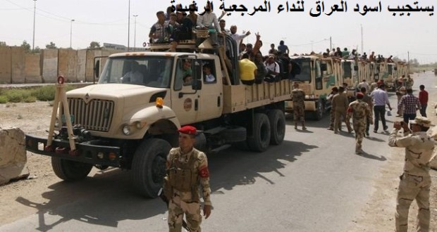السيستاني يناشد العراقيين الابتعاد عن التحريض الطائفي