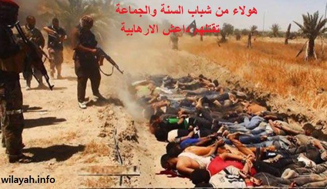 بالصور/ داعش تقتل جنود عراقيين في صلاح الدين