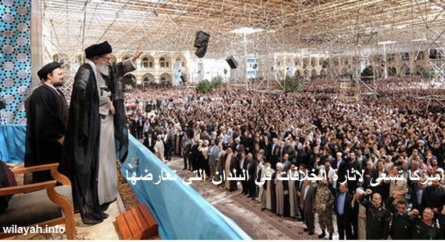 آية الله خامنئي: ايران واقفة بكل اقتدار بوجه الكيان المحتل