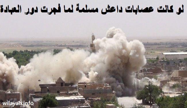 """""""داعش"""" يفجر احدى أقدم حسينيات ناحية جلولاء ببعقوبة"""