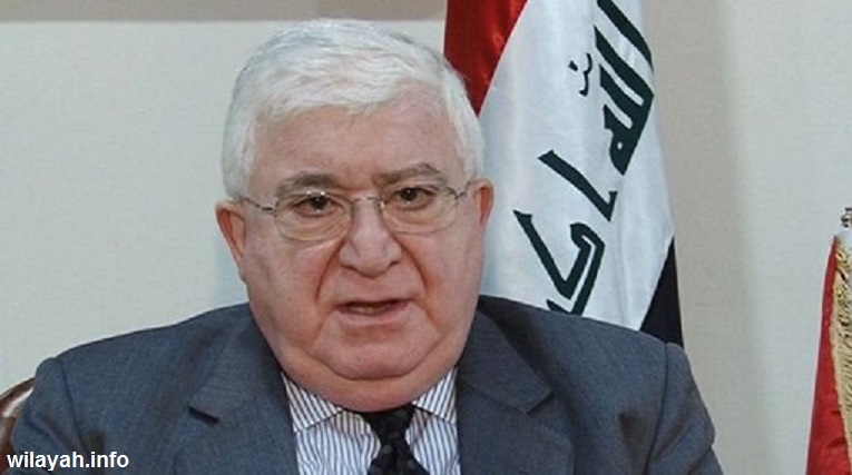 من هو فؤاد معصوم رئيس جمهورية العراق؟