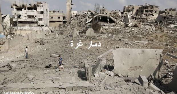 الأمم المتحدة تعين لجنة للتحقيق في جرائم الحرب في غزة