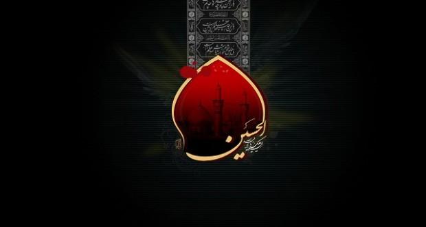 salam bar hossain