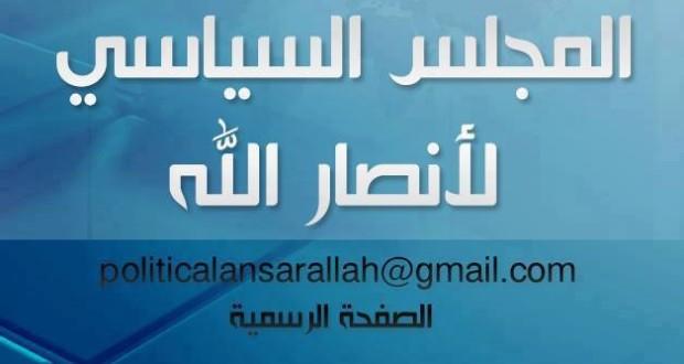 9663-1408715773