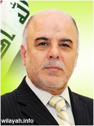 alalam_6354336526648