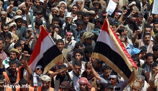 حشود هائلة من اليمنيين يتظاهرون بمختلف المدن تلبية لدعوة الحوثي