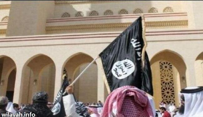 """خلايا """"داعش"""" تنتشر كالسرطان في البحرين"""