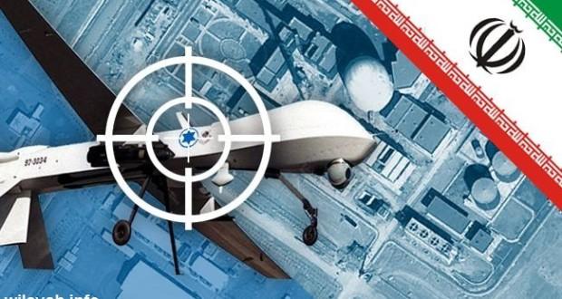 اسقاط طائرة تجسس اسرائيلية حاولت الاقتراب من منشأة نووية ايرانية