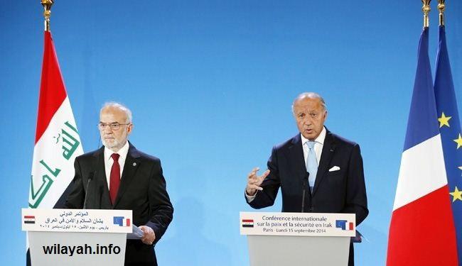 """مؤتمر باريس يتعهد بدعم عسكري """"مناسب"""" للعراق لمواجهة داعش"""