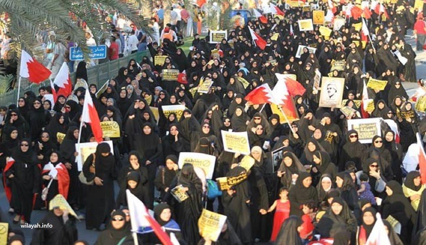 المعارضة ترفض اقتراحا لحكومة المنامة لايلبي مطالب الشعب+فيديو