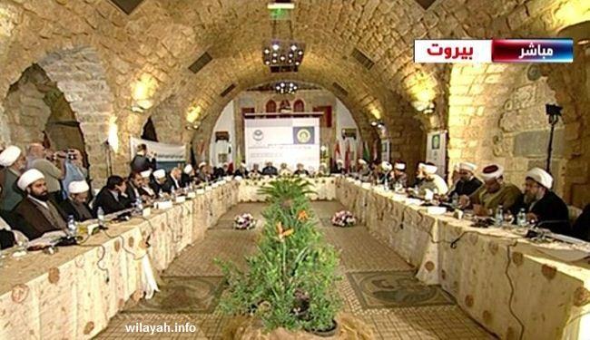 """""""المؤتمر الدولي لعلماء الإسلام لدعم المقاومة"""" يفتتح في بيروت"""