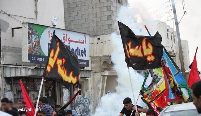 تواصل اعتداءات سلطات البحرين على مظاهر احياء عاشوراء