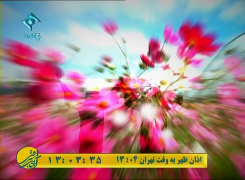 06_13_2012_01_33_30