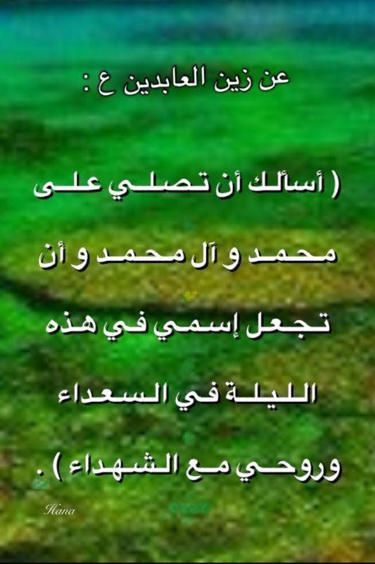 IMG-20140124-WA0056
