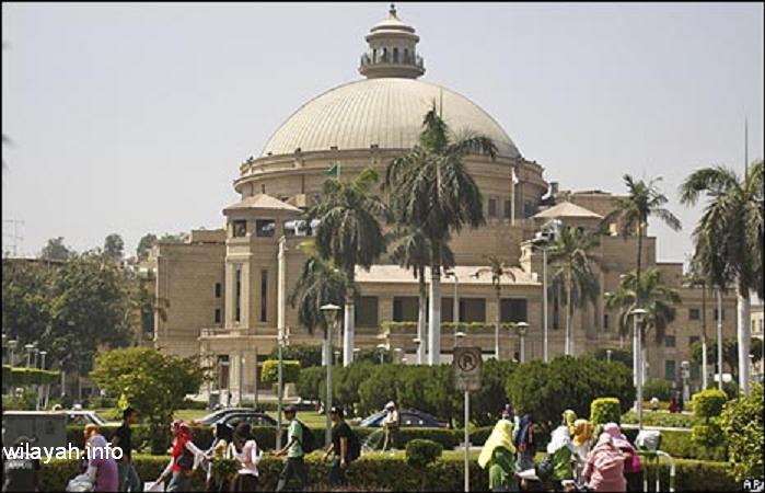 MIDEAST EGYPT OBAMA