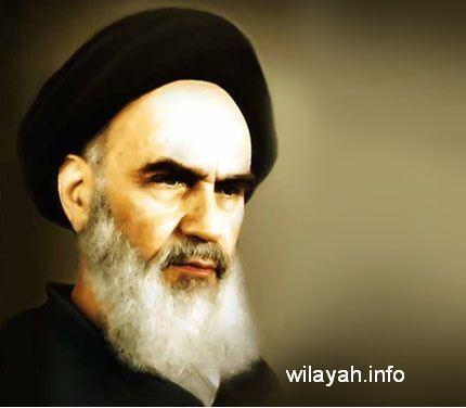 أهم الأسس الفكرية والآراء السياسية للإمام الخميني(ره)
