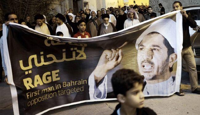 البحرين... اعتقال الشيخ علي سلمان والتداعيات+فيديو