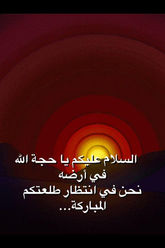 IMG-20130616-WA0006