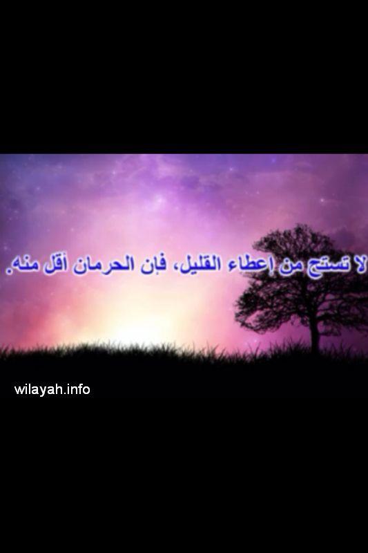 IMG-20130617-WA0073