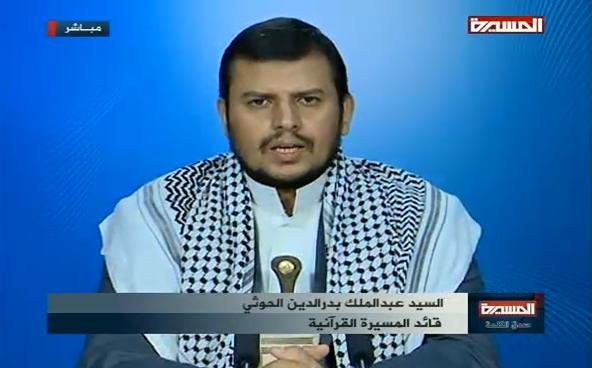 الحوثي-الجرعة-خطاب