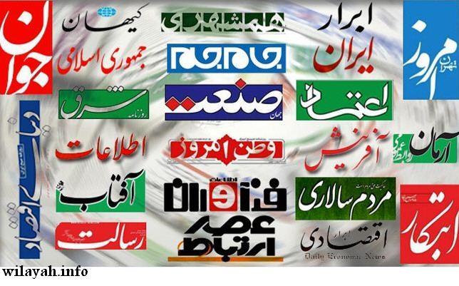 رئيس الجمهوية: إيران تريد العدالة للجميع