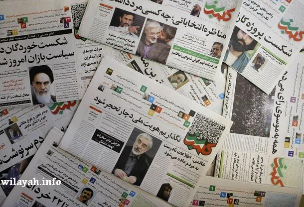 IRAN-MEDIA-MOUSAVI