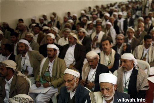 رابطة-علماء-اليمن-في-اول-إجتماع-لها-في-16-سبتمبر1