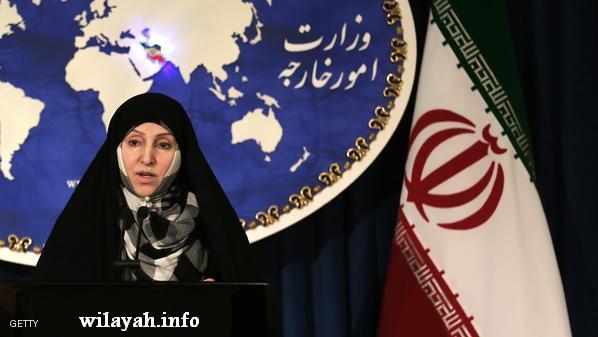 IRAN-POLITICS