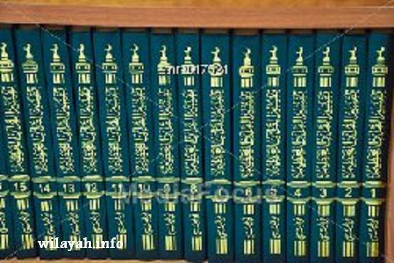 islamic-books-library-thumb2