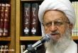 آية الله مكارم شيرازي يحذر من تحركات الوهابية داخل إيران