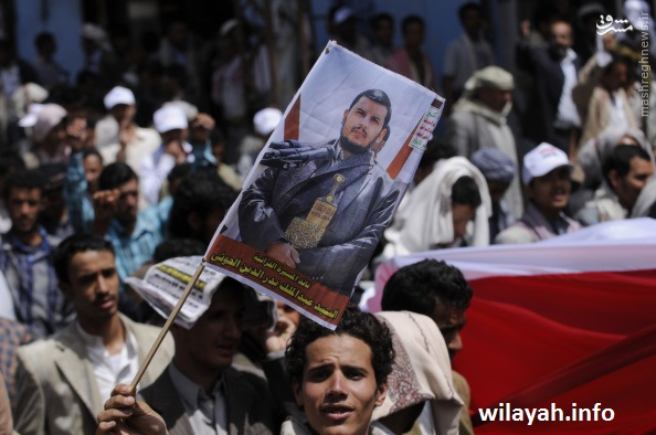 Houthis stage anti-governent protest in Sanaa