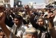 وقفة احتجاجية بصنعاء ومدن اخرى تنديدا بمجازر العدوان السعودي