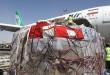 إيران تطالب بإيصال المساعدات الى اليمن عبر الصليب الاحمر