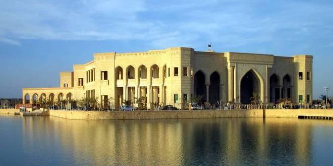 2414625_Al Faw Palace2