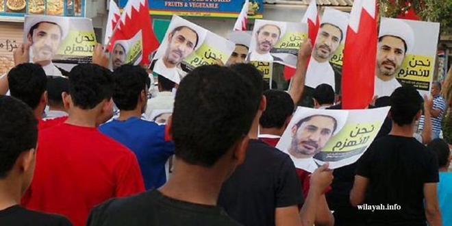 تظاهرات تضامنية مع الشيخ سلمان بالبحرين عشية محاكمته