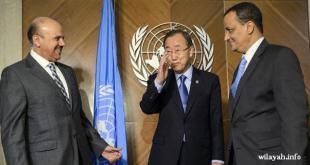 SWITZERLAND-YEMEN-CONFLICT-PEACE-UN