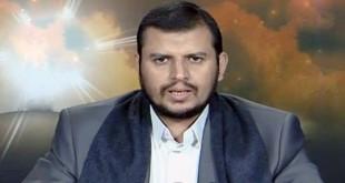الحوثي يستنكر تجريد الحركة من سلاحها ويدعو للمصالحة الوطنية