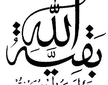 www_mahdiyar_ir-67