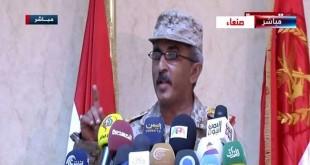 اليمن السعيد: الرد على العدوان قادم وسيكون  قويا وحاسما