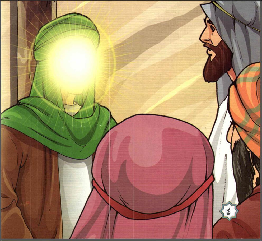10سلسلة اصول الدين