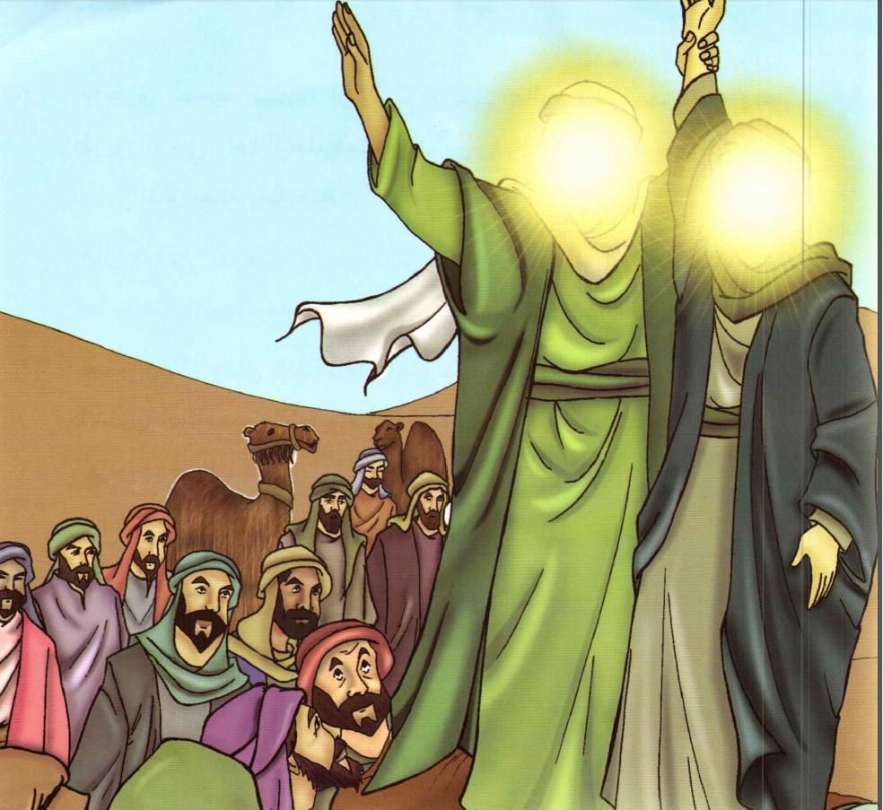 15سلسلة اصول الدين