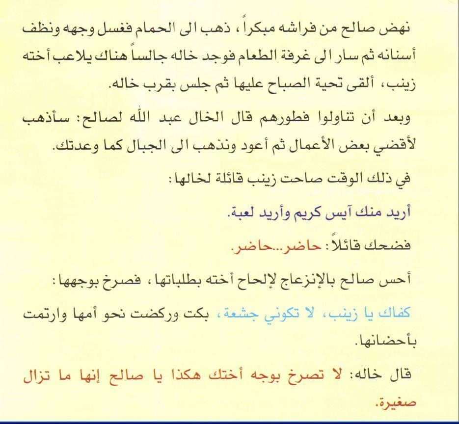 5سلسلة اصول الدين
