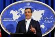 إيران تدين القصف الجوي السعودي على سفارتها في صنعاء