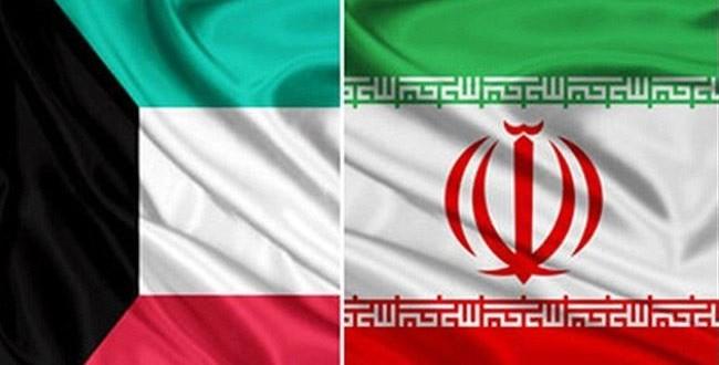 الكويت تستدعي سفيرها لدى ايران